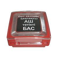 Извещатель пожарный ручной электроконтактный ИПР 513-10 (каз)