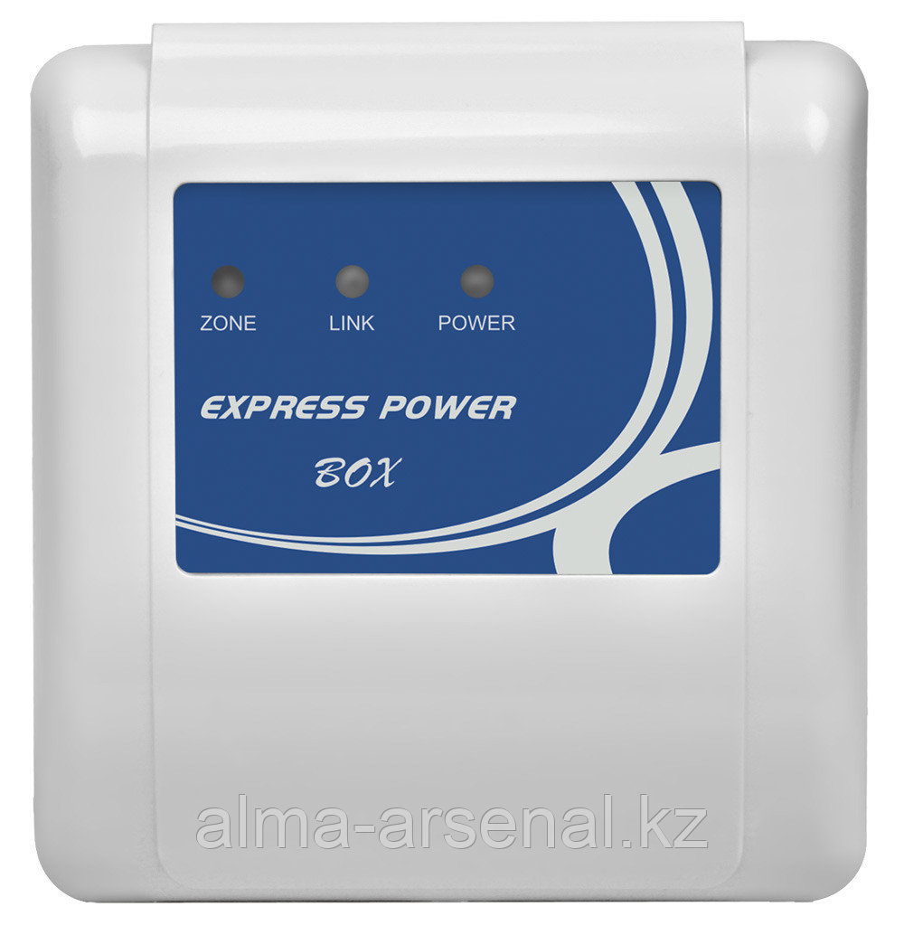 EXPRESS POWER BOX