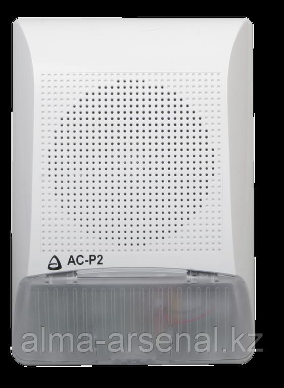 Акустическая система «АС-Р2»