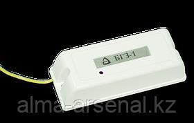 Блок грозозащиты «БГЗ-1»