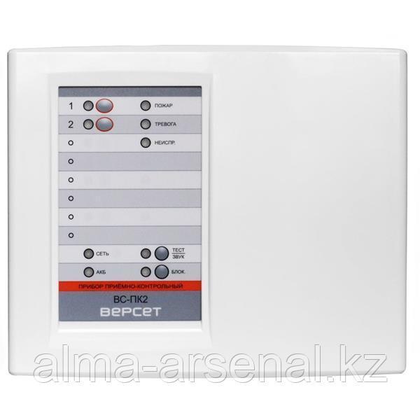 Прибор приемно-контрольный охранно-пожарный ВЕРСЕТ -GSM 02