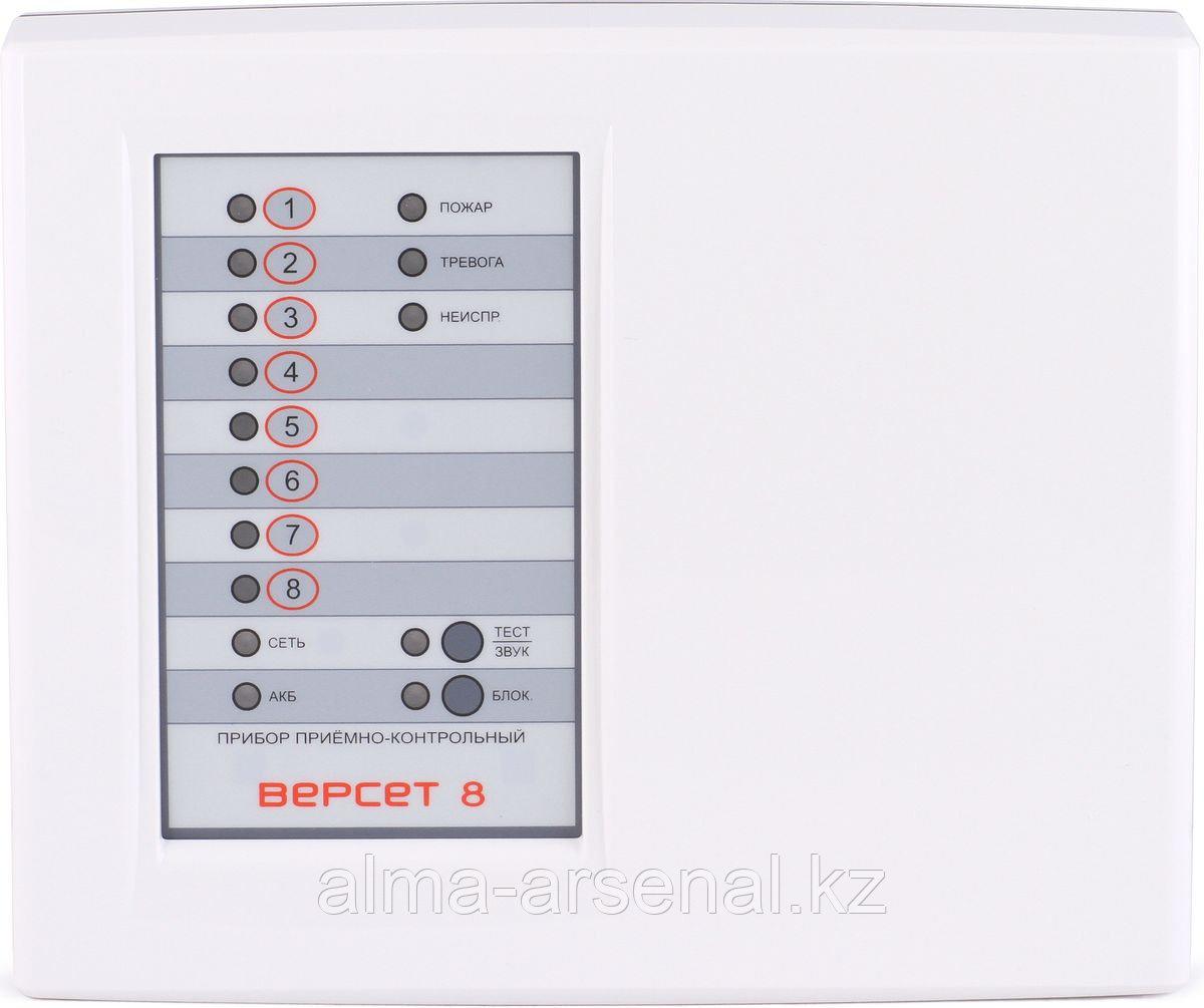 Прибор приемно-контрольный охранно-пожарный ВЕРСЕТ 8