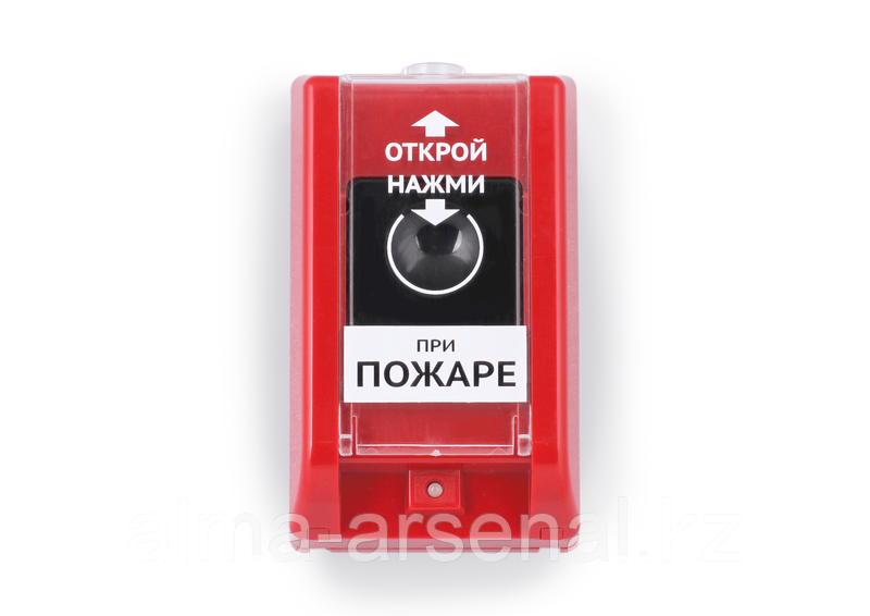 ВС-ИПР ВЕКТОР, Извещатель пожарный ручной адресный радиоканальный