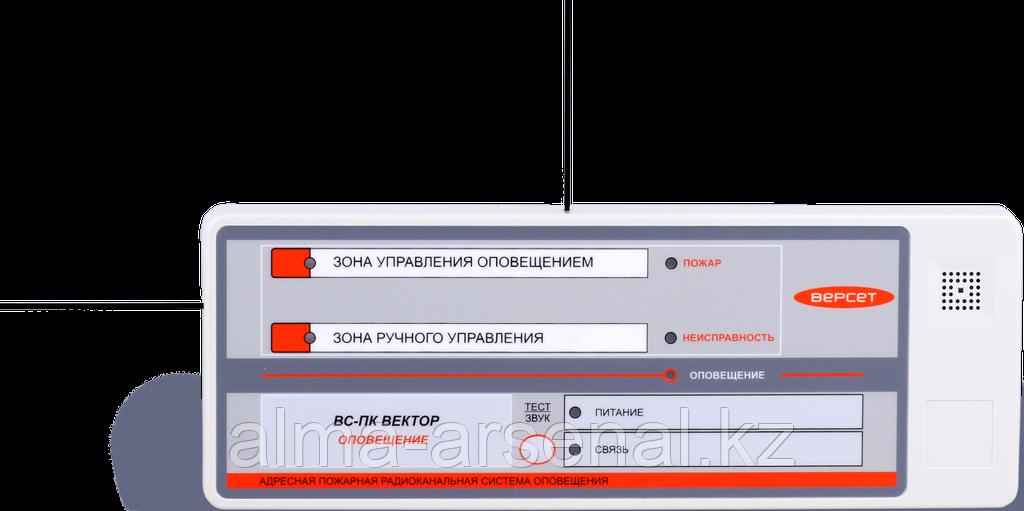 ВС-ПК ВЕКТОР ОПОВЕЩЕНИЕ, Радиоканальный прибор управления оповещением