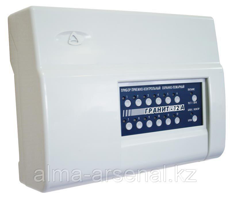Прибор приемно-контрольный и управления охранно-пожарный GSM охраны Гранит-12А GSM