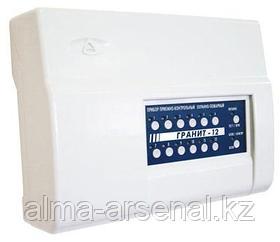 Объектовый прибор системы Лавина «Гранит-12Л» с УК и IP-коммуникатором