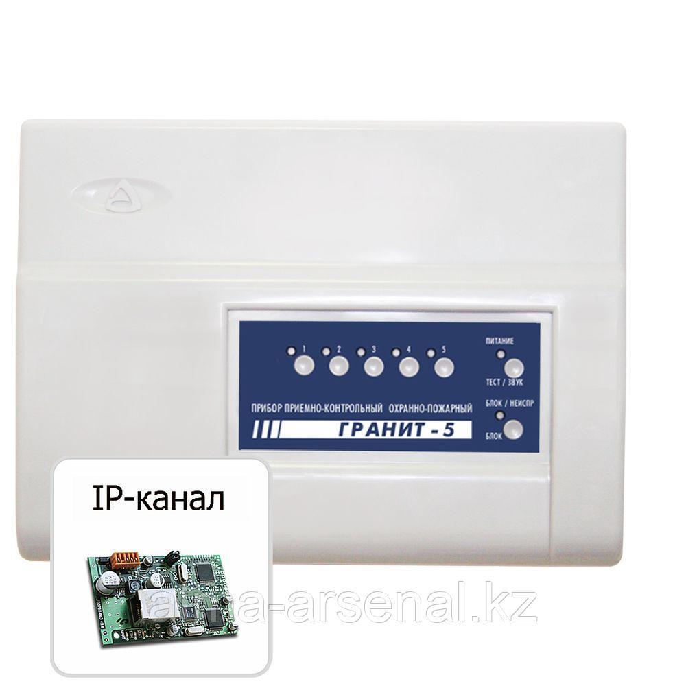 Приемно-контрольный и управления охранно-пожарный прибор Гранит-5Л (IP)