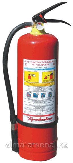 Огнетушитель ОП-4(3) АВСЕ