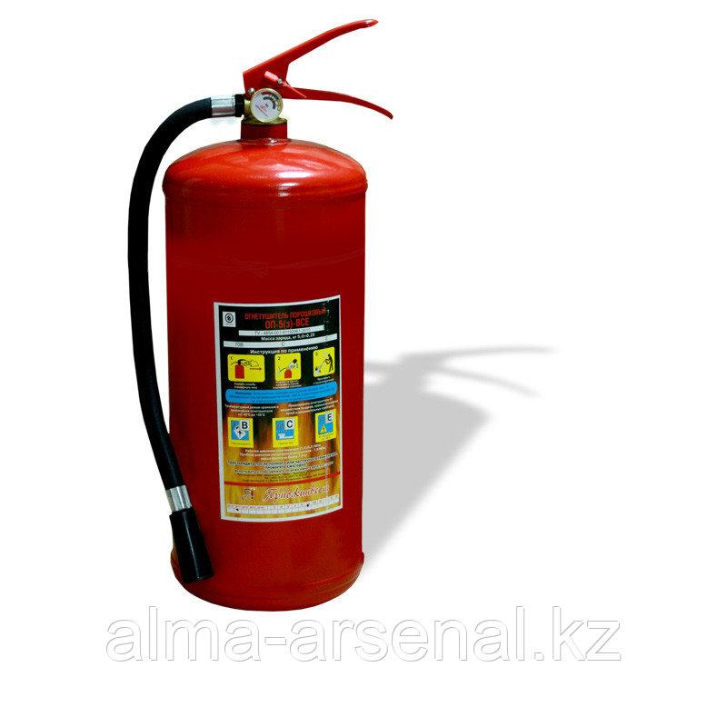 Огнетушитель ОП-5(3) АВСЕ