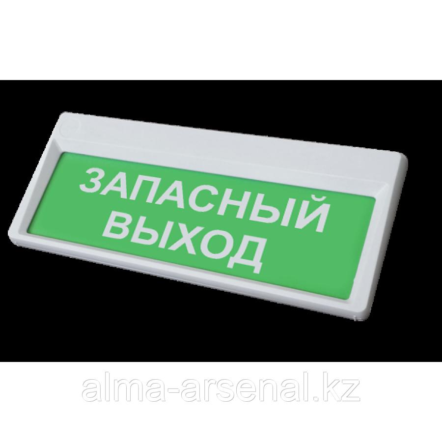 Призма-302-12-03 «Запасный выход»