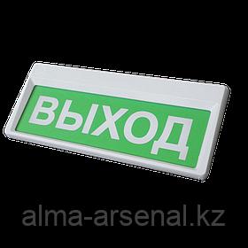 Призма-Р2 М вар. 3