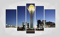 Модульная картина - Байтерек, Астана