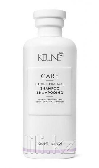 Шампунь «Уход за Локонами» - Keune Care Curl Control Shampoo 300 мл.
