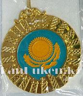 Медаль рельефная Казахстан (золото)