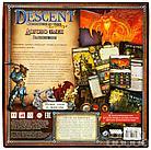 Настольная игра: Descent. Логово Змея, фото 2