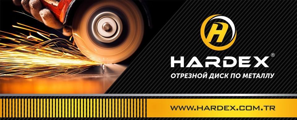Шлифовальные диски 125 х 6  Hardex