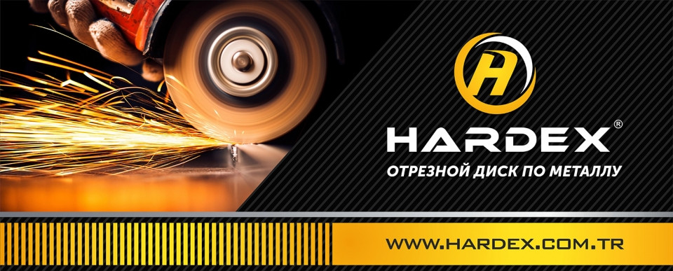 Шлифовальные диски 180 х 6  Hardex