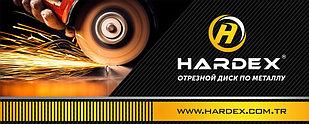 Шлифовальные диски 150 х 6  Hardex