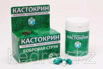 Кастокрин «Бобровая струя», 28 капсул.