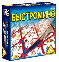 """Games Piatnik Настольная игра """"Быстромино"""""""
