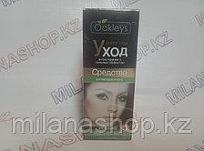 Уход вокруг глаз - Средство антивозрастное Oakleys