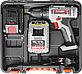 "(ДА-14.4-2-Ли КМ1) Дрель-шуруповерт ЗУБР ""МАСТЕР"", Литий-ион, 2 скорости, реверс, 14.4 В, 1.5 А/ч, 10 мм, 0-35, фото 4"