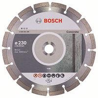 Алмазный диск Professional for Concrete230-22,23