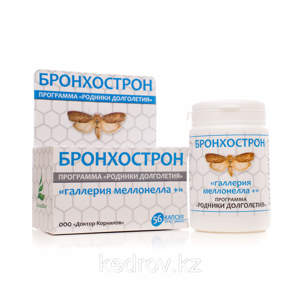 Бронхострон «Галлерия меллонелла +», 56 капсул. При бронхо-легочных заболеваниях.