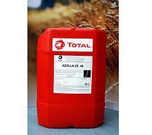 TOTAL AZOLLA ZS 46 гидравлическое масло с противоизносными свойствами 20л.