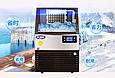 Льдогенератор кубиковый лед, фото 4