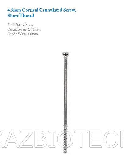 Винт кортикальный канюлированный диаметром 4.5 мм, с короткой резьбой