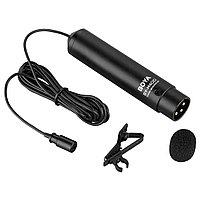 Петличный микрофон BOYA BY-M40D
