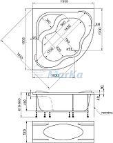 Акриловая угловая ванна Афродита 150*150 (Полный комплект), фото 3