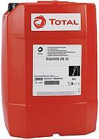 TOTAL EQUIVIS ZS-32 Гидравлическое масло с высоким индексом вязкости 20л., фото 1