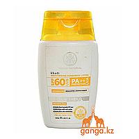 Солнцезащитный Увлажняющий лосьон (UVB 60 SPF UVA PA++ Sunscreen KHADI), 120 мл.