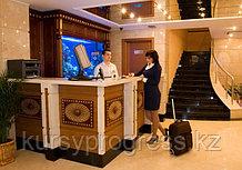 Курсы администратора  на ресепшн гостиничного комплекса