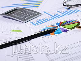 Юридическое обслуживание организаций по госзакупкам