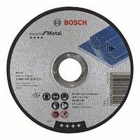 ОТРЕЗНОЙ КРУГ Expert по металлу 125 x 1.6 ММ, прямой
