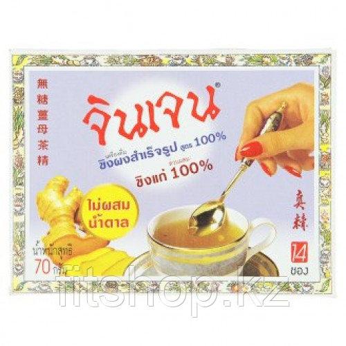 Натуральный имбирный чай