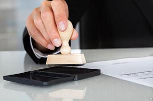 Лицензирование, регистрация юридических лиц
