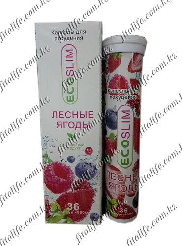 """Капсулы для похудения """"Eco Slim"""", лесные ягоды"""