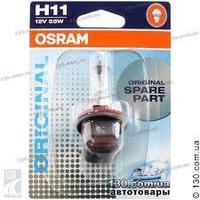 OSRAM Автомобильная лампа H11