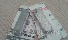 Зуб трещотки муфты вала шлицевого на пресс-подборщик Sipma Z-224 5224-110-204.00