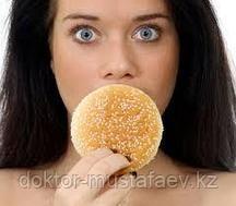 Срочно похудеть - экспресс-кодирование по Довженко, и не только у doktor-mustaev.kz