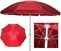 Зонт пляжный диаметр 1,8 м, мод.601BR (красный)