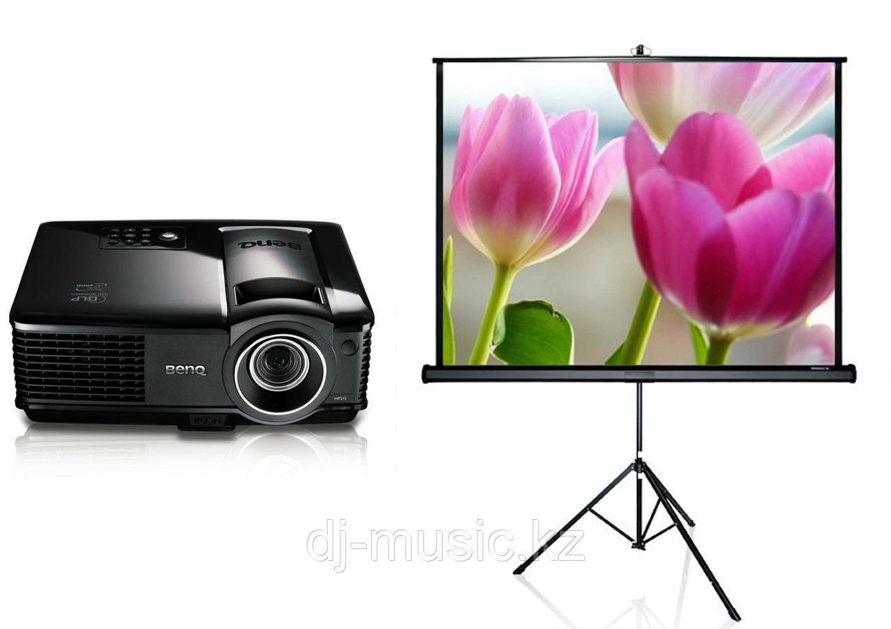 Аренда проектора и экрана 2,5х2,5