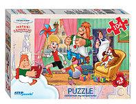 "Мозаика ""puzzle"" 104 ""Малыш и Карлсон"" (С/м)"