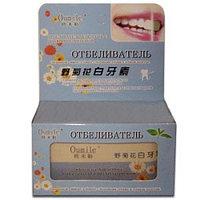 Отбеливатель для зубов с дикой хризантемой