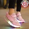 Кроссовки на роликах с подсветкой, розовые крылья