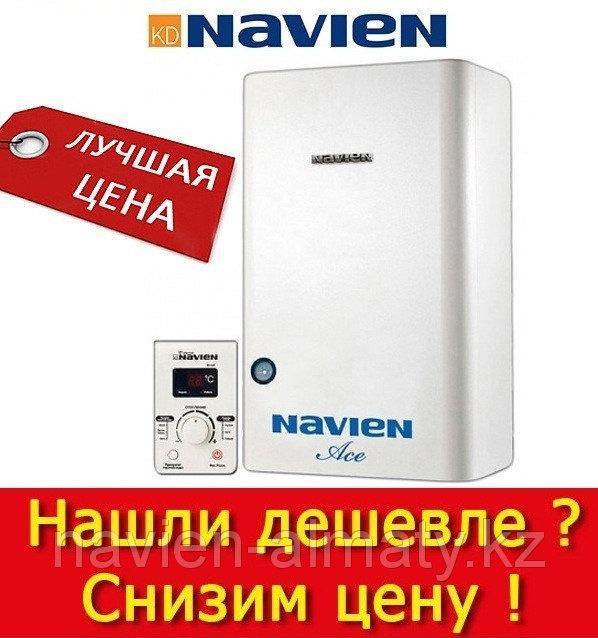 Настенный газовый котел Navien ACE-20K